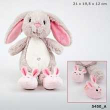 My Style Princess. Peluche Nelly 5450