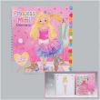 My Style Princess 16. Dress me up Princess Mimi (008436)