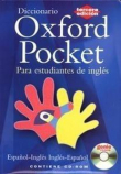 Oxford Pocket . Diccionario Inglés