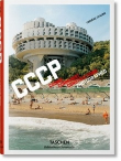 CCCP. Cosmic, Communist, constructions photographed